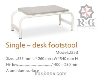 Single - Desk Footstool Model 2253