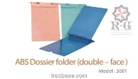 ABS Dossier Folder (Double - Face) Model 3001